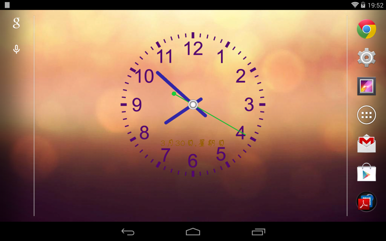 Analog Clock Live Wallpaper  Android Apps on Google Play