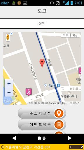 【免費社交App】광고어플테스트용(skymanla)-APP點子