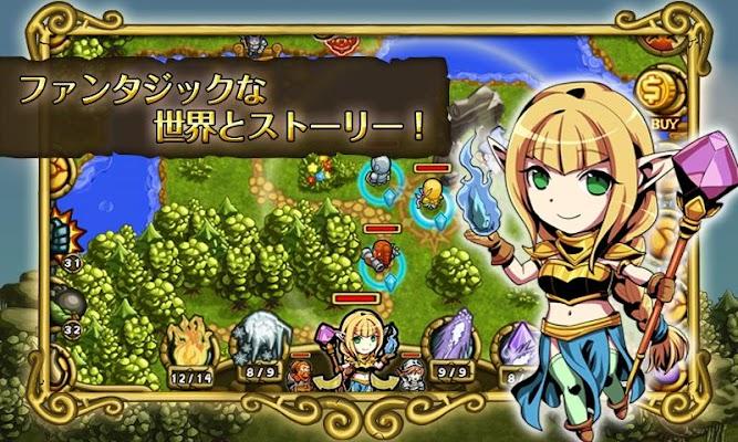 防衛RPG 剣とエルフとドワーフの王国 - screenshot