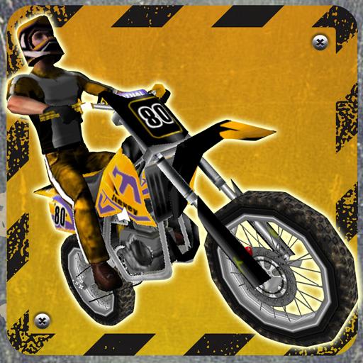 Motocross Bike: Industrial