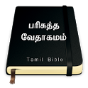 The Tamil Bible icon