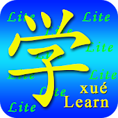 Learn Chinese Fast n Easy Lite