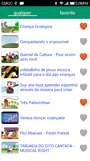 葡萄牙兒童歌曲