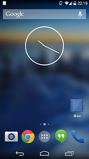 500px for Muzei (extension) - screenshot thumbnail