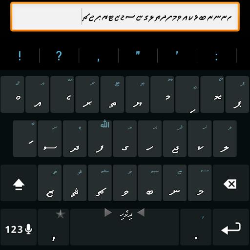 玩工具App|Dhivehi Fonts Installer免費|APP試玩