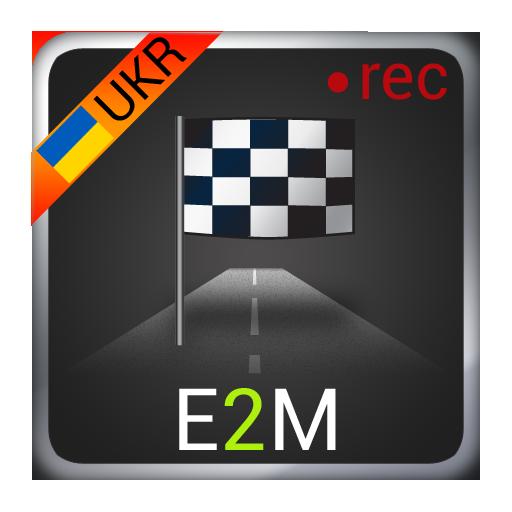 E2M Carte Blanche Ukraine: GPS