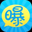曝工资-求职神器 icon