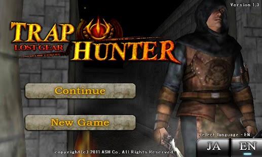 TRAP HUNTER -LOST GEAR- LITE Screenshot 1