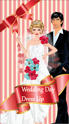 結婚式の日の花嫁はドレスアップ
