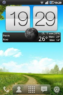 Lewa OS CM7 Theme- screenshot thumbnail