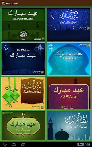 Muslim 2014,بوابة 2013 y9Dhb8JRoJCUgFIJdxqY