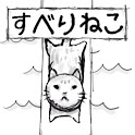SlidingCatJP icon
