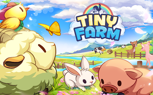 迷你農場 Tiny Farm