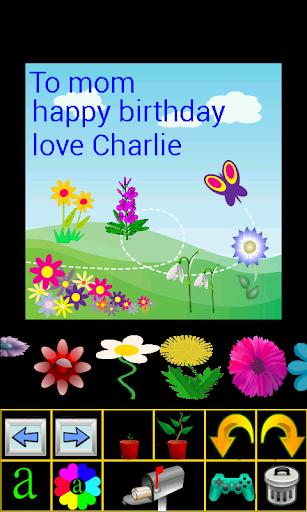 Flower Card Designer