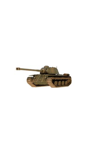 360° FCM 50 t Tank Wallpaper