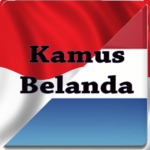 Kamus Belanda