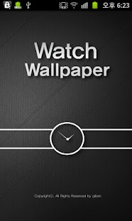 Wallpaper Clock - screenshot thumbnail