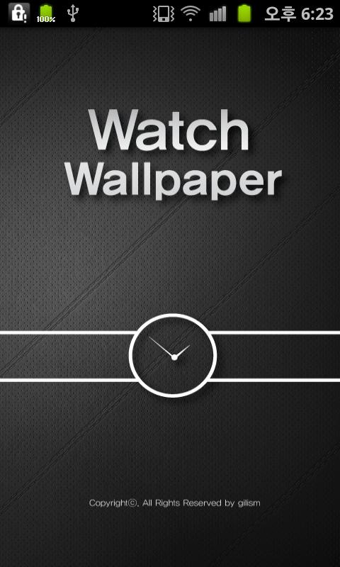 Wallpaper Clock - screenshot