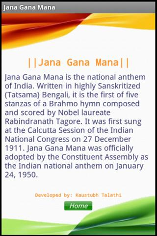 India s National Anthem Jana Gana Mana