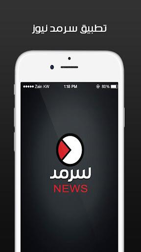 Sarmad News - سرمد نيوز