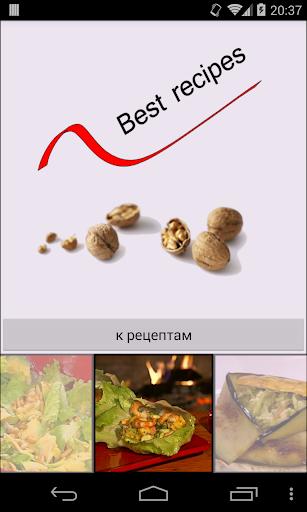 Лучшие рецепты 1TV