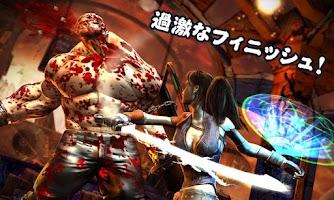 Screenshot of デス・ドーム