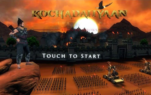 Kochadaiiyaan:Reign of Arrows- screenshot thumbnail
