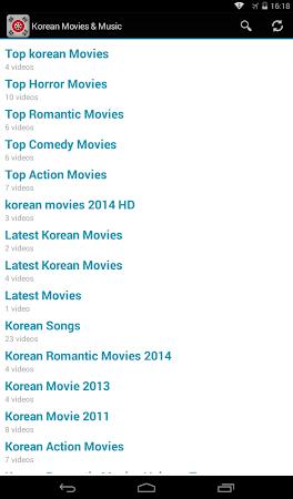Korean Movies & Music 2014 3 screenshot 1960700
