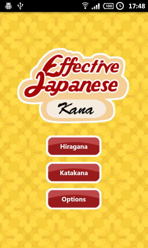 effective ways of learning japanese fin What we can learn from japanese management making effective decisions but i am concerned only with what we in the west might learn from the japanese.