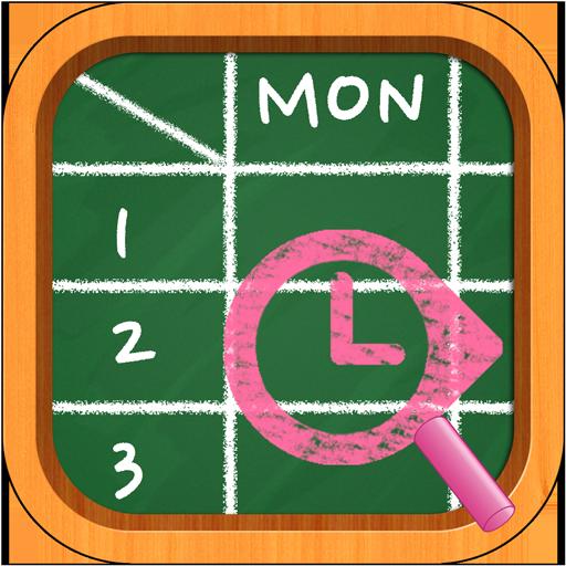 教育のBB時間割 LOGO-記事Game