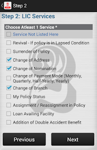 Shree Insurance screenshot 2