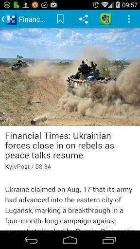 News in Ukraine | By Ukraine Channel