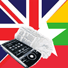 English Burmese Dictionary icon