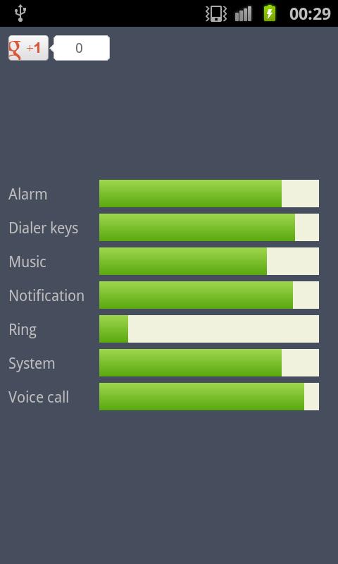 Volume booster controller- screenshot