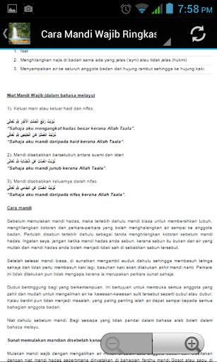 玩免費書籍APP|下載Mandi Wajib app不用錢|硬是要APP