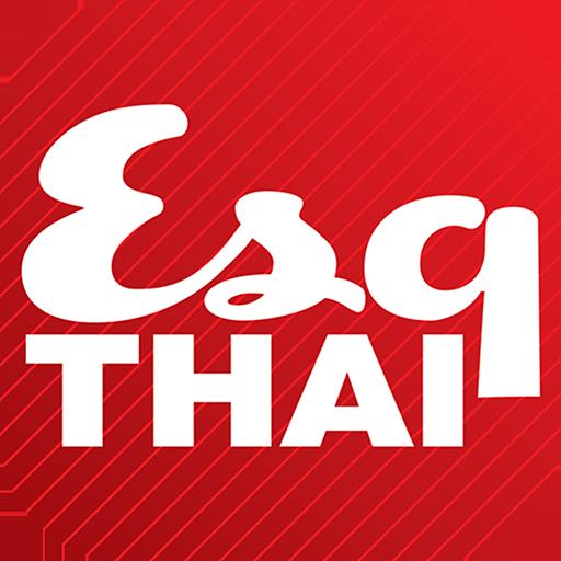 Esquire Thailand LOGO-APP點子