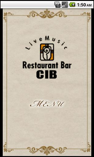 熊本 レストランバー キーブ(CIB)