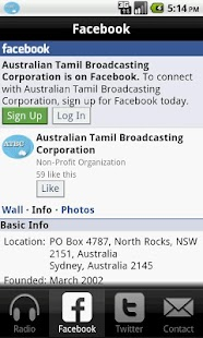 Australian Tamil Radio- screenshot thumbnail