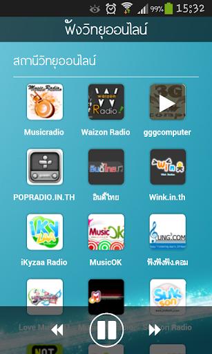 【免費音樂App】ฟังวิทยุออนไลน์-APP點子