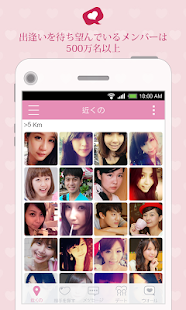iPairMeet Chat Dating for Android  Free download and