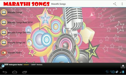 Marathi Songs Radio