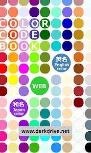 Color Code Book- screenshot thumbnail