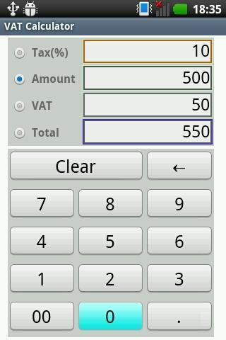 增值稅計算器