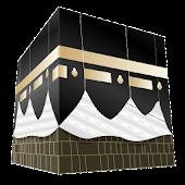 Makkah & Madinah live