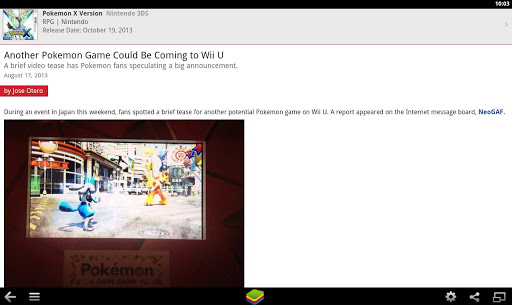 how to download apps on wii u