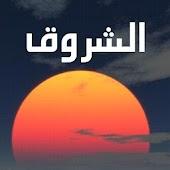 اخبار مصر النهاردة