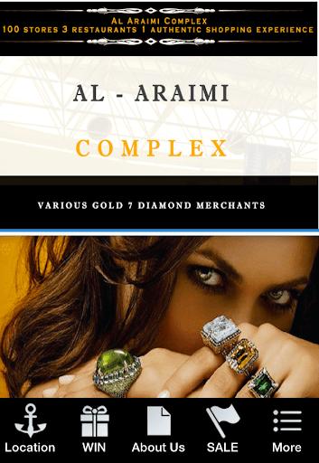 Al Araimi Complex Muscat