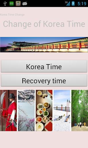 Change of Korea Time