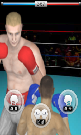 Download Anti Spy Mobile PRO v1.9.10.1 APK for Android