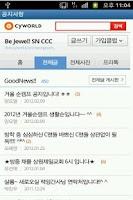 Screenshot of 성남CCC